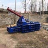 耐用臥式金屬壓塊機 鋼筋鐵皮桶壓塊機