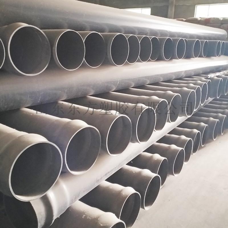 UPVC给水管材 PVC塑料给水管 灌溉管 供水管