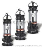 沁泉 QDX、QX型号精铸铁潜水泵家用潜水离心泵