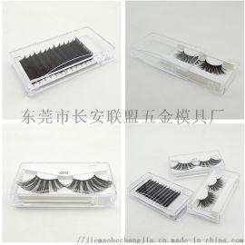 **透明密排抽拉盒25mm以上长睫毛包装盒