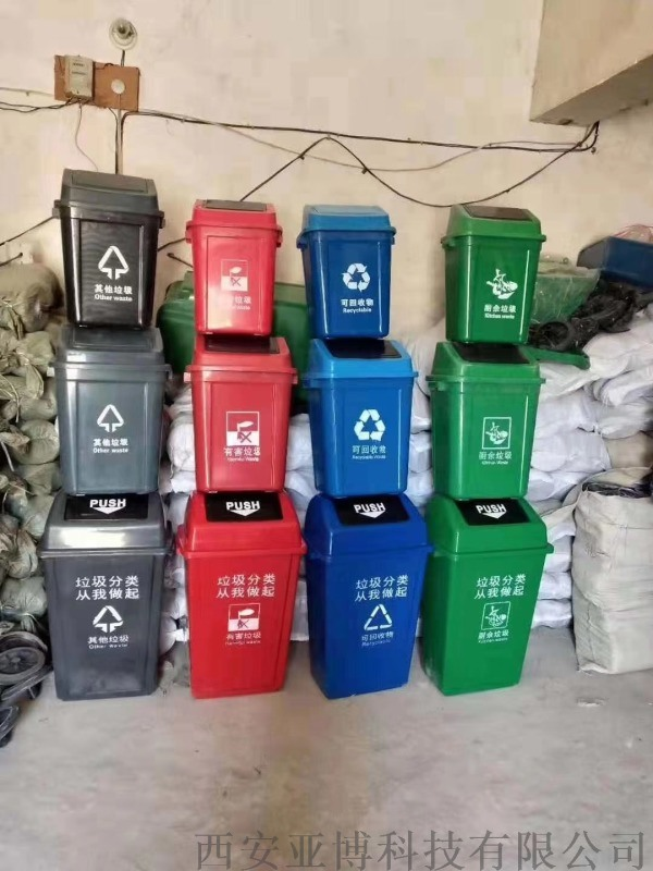 分类垃圾桶西安哪里有卖13772162470