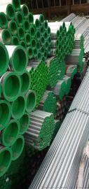 济南钢塑复合管供应,规格齐全