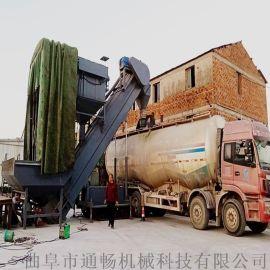 火车站集装箱运输水泥粉倒罐车输送机粉煤灰自动卸灰机