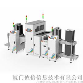 全自动微型上板机,SMT吸板送板机 ,全自动上料机
