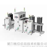 全自動微型上板機,SMT吸板送板機 ,全自動上料機