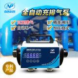 智慧充氣泵NP06s  電動充氣泵