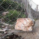 邊坡落石臨時防護.山體臨時防護網.山體邊坡防護網