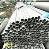 工业316不锈钢无缝管规格76*4不锈钢无缝管现货