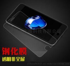 2.5D高清透明钢化玻璃膜,iphone手机保护膜