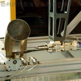 弯头切割机 数控弯头切割机 激光弯头切割机