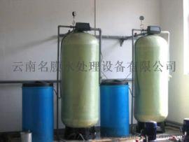 云南软水设备 昆明小型软化水设备