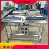 黄金蛋饺机器,自动控温蛋饺机,新型蛋饺机