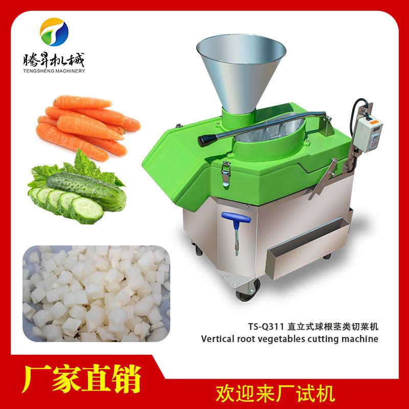 多功能紅橙檸檬水果切片機,下壓式切片機