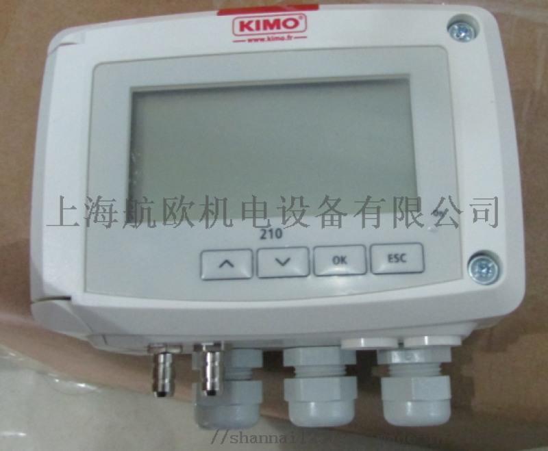 Kimo風速儀DEBIMO-32