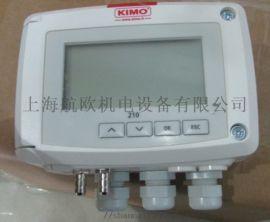 Kimo风速仪DEBIMO-32