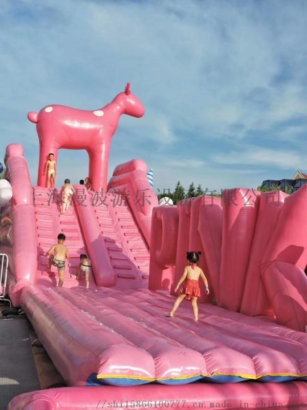 粉色滑道 粉滑 水上乐园