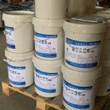 水泥地面起砂修补剂, 渗透型液体硬化剂