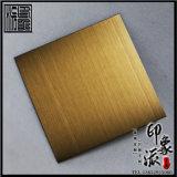發紋鈦金亮光防指紋不鏽鋼裝飾板材