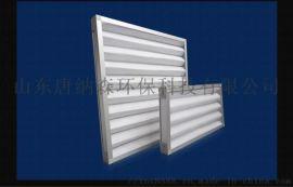 厚46mm厚96mm折叠式板式初效过滤器