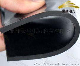江苏绝缘胶垫  安全工器具   金能电力