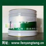 PHA105防水塗層、pha105現貨廠家