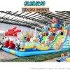 200平的儿童充气城堡充气蹦床乐园小朋友喜欢玩