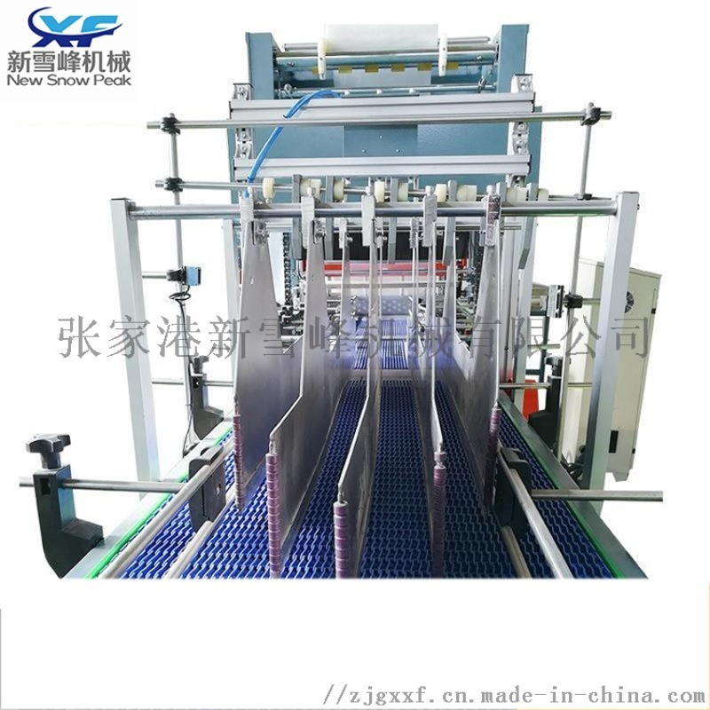 矿泉水全自动膜包机 L-150全自动热收缩膜包装机