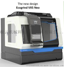肯纳WIDMA五轴数控工具磨床 VX5 Neo