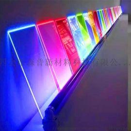 透光pmma平板灯导光板 深圳森普导光板