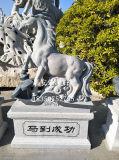 石雕十二生肖 花岗岩景观动物 户外石头12生肖摆件