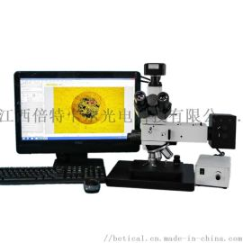 CR100-U1000型三目工業檢測金相顯微鏡