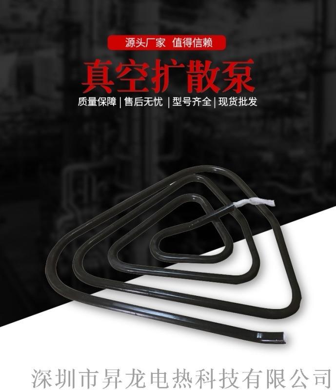 不鏽鋼三角形電熱管 高品質真空擴散泵