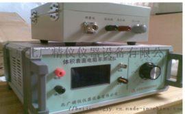 硫化橡胶体积表面电阻率测试仪