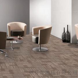 墨尔本 方块尼龙PVC底满铺办公商用地毯地垫