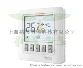 施耐德TC500-2TM-WH液晶温控器