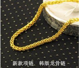 跑江湖地摊黄铜首饰火熔金土豪金批发