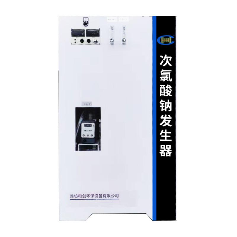 农村饮水消毒整套设备/一体式次氯酸钠发生器