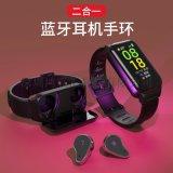 廠家直銷智慧手環藍牙耳機二合一心率血壓監測通話手表