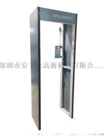 测温门,测温安检门, 通过式人体测温门