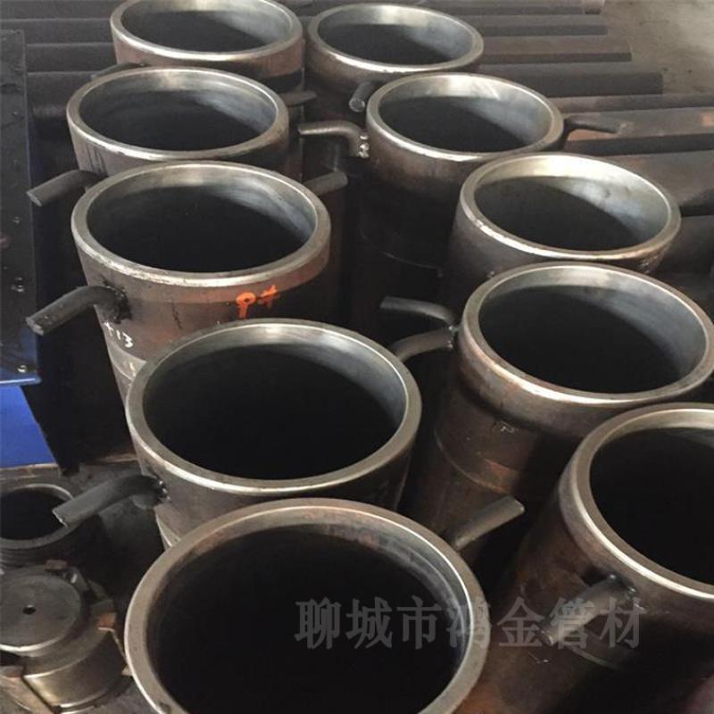 绗磨管 非标绗磨管 45#油缸用航模管定做
