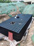 雨水收集储存系统---雨水收集模块厂家