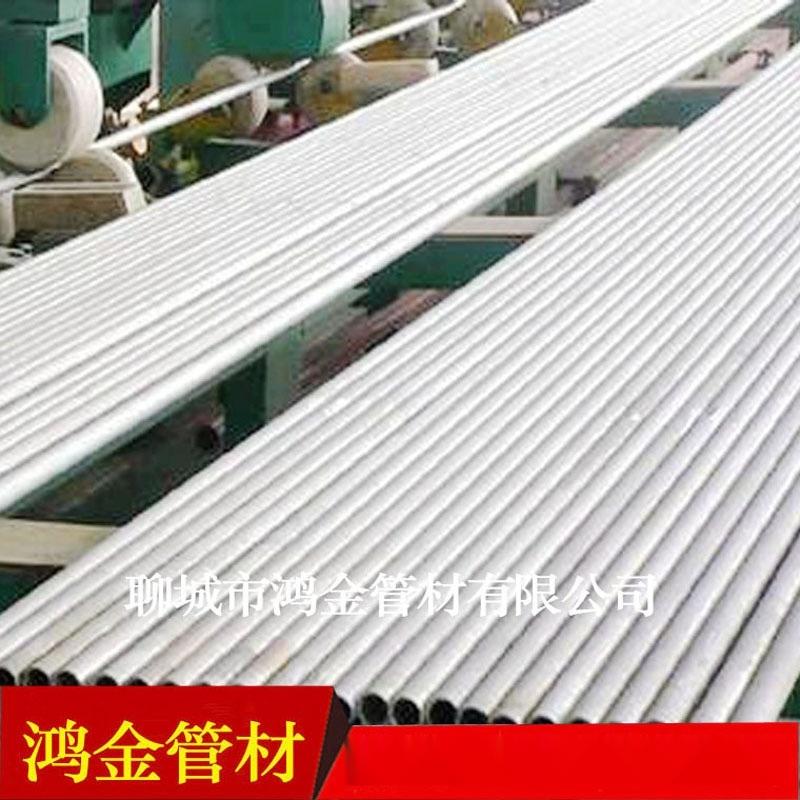 磐石316l不锈钢管 不锈钢圆管 薄壁不锈钢管现货