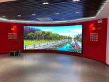 博物展览馆室内P1.875LED显示屏怎么设置参数