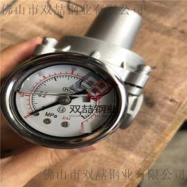 内螺纹304减压阀 可调式减压阀 不锈钢减压阀