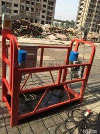 建筑工程施工 热镀锌电动吊篮安装视频