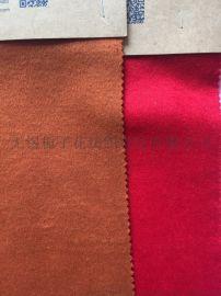 定制粗纺毛呢素色单面呢面料