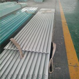 玻璃钢瓦价格-泰兴市艾珀耐特复合材料有限公司