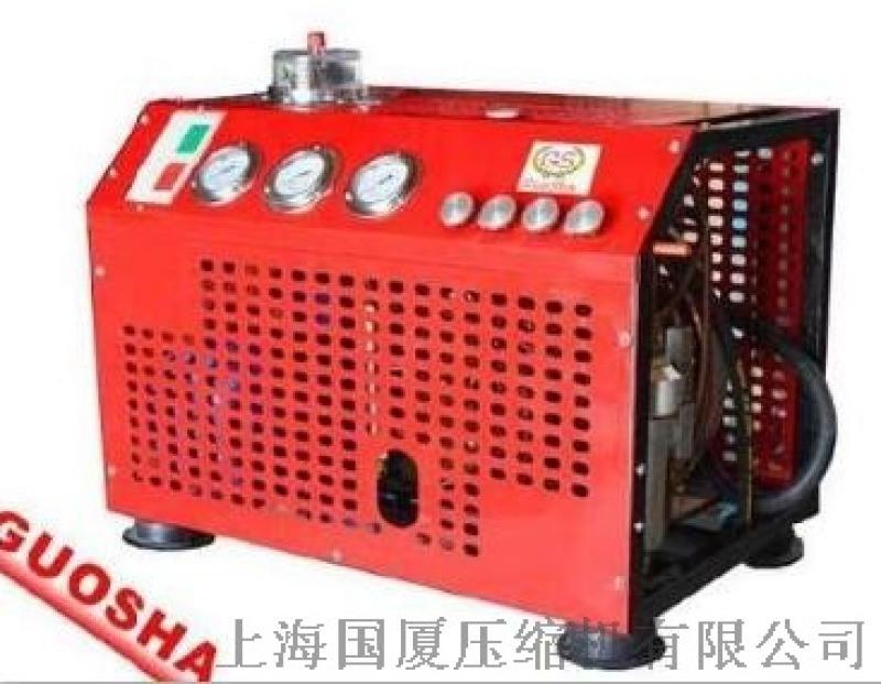 新疆350公斤空氣壓縮機