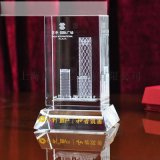 庆阳房地产开盘仪式礼品定制、水晶楼模内雕厂家定做