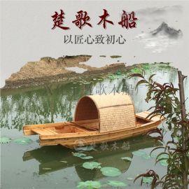 安徽安庆木船厂家定做公园游船哪里有